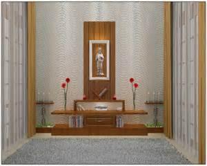 Small Mandir Design Home