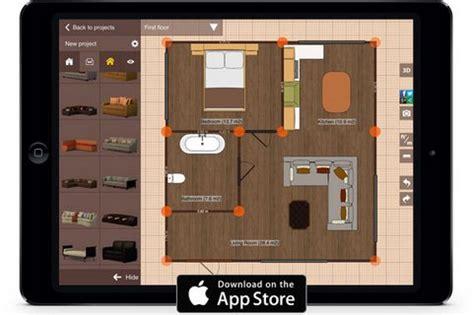 home design software interior design tool for