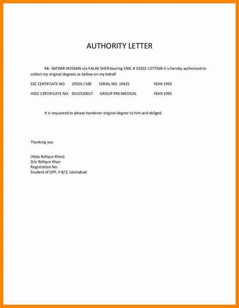 authorization letter  document collection catering