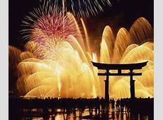 Cómo se celebra el año nuevo japonés 7 pasos