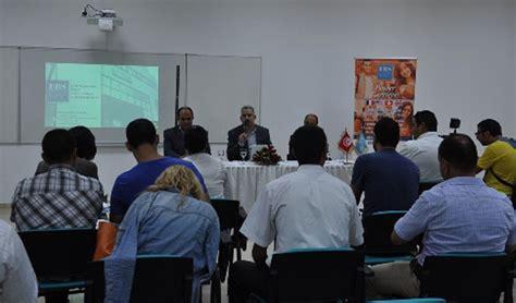 tunisie la protection des logiciels au menu d un cycle d 233 tudes 224 l institut sup 233 rieur de la