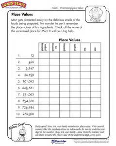 Place Value 3rd Grade Math Worksheets