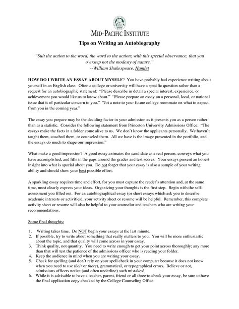 example essay writing help with writing an english essay about myself