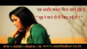 SAD LOVE QUOTES IN HINDI FOR FACEBOOK image quotes at ...