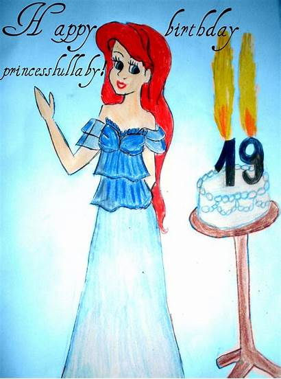 Birthday Happy Disney Princess Quotes Fanpop Fan