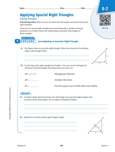 easy applying special right triangles worksheet goodsnyc