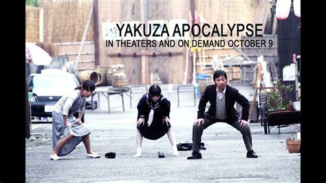 yakuza apocalypse official red band trailer youtube