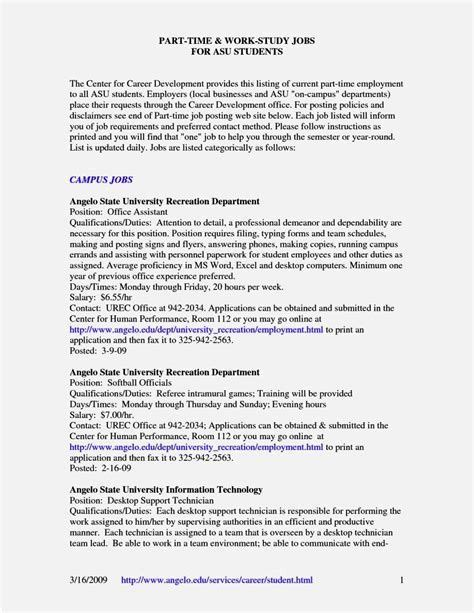 resume examples  year  resume templates