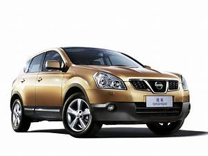 Nissan Qashqai 2011 : nissan qashqai xiaoke 2011 nissan qashqai xiaoke 2011 photo 03 car in pictures car photo gallery ~ Gottalentnigeria.com Avis de Voitures