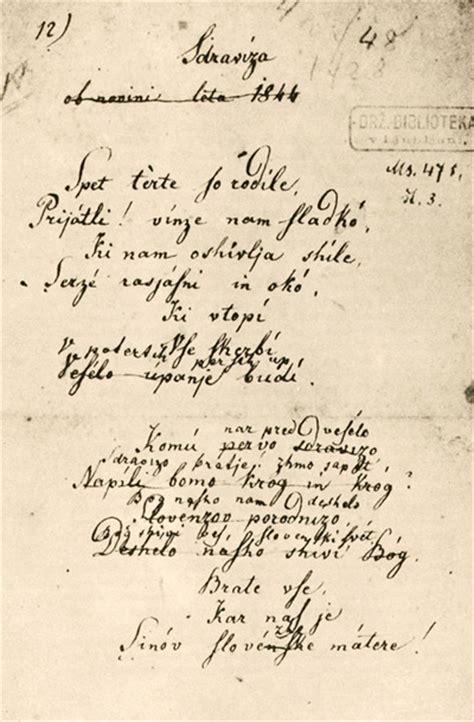 Vražja himna | MLADINA.si