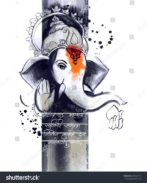 Illustration Lord Ganesha Paint Style Message 스톡 벡터