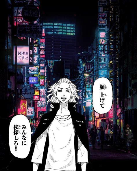 tokyo revengers manga wallpapers wallpaper cave