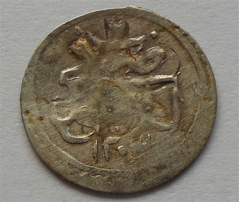 indian coin numista india coin caliphates turkish 12 coins numista