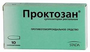 Нифедипин гель от геморроя омск купить