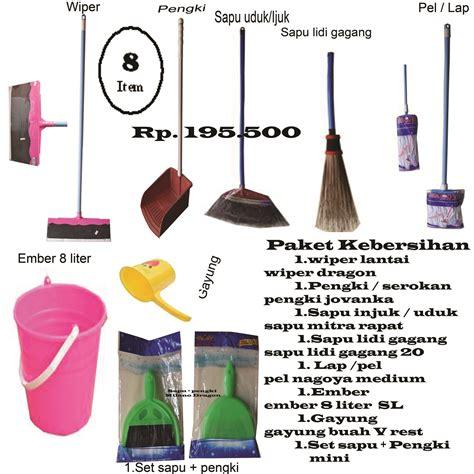 jual paket alat alat kebersihan 8 item