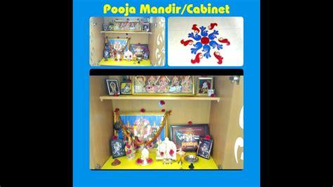 Organization In Tamil by Pooja Mandir Cabinet Organization In Tamil