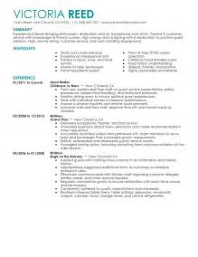 resume for part time job in australia unforgettable server resume exles to stand out myperfectresume