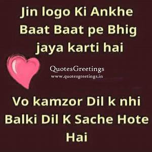 Sad Images In Hindi For Whatsapp   Wallpaper sportstle