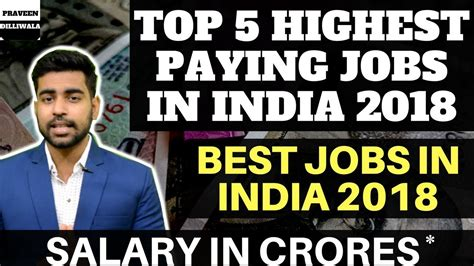 Highest Paying Jobs In India 2018