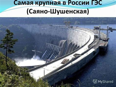 Энергия мирового океана или подробнее о плюсах и минусах пэс. krol_jumarevich . aftershock • каким будет завтра?