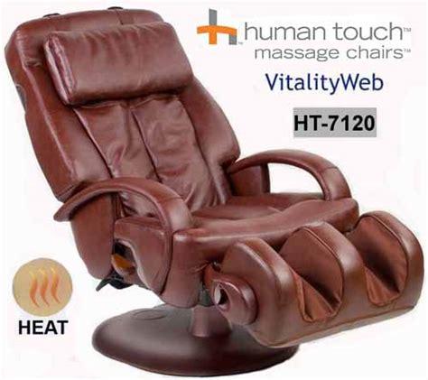 human touch chair ht chair ht 100 ht