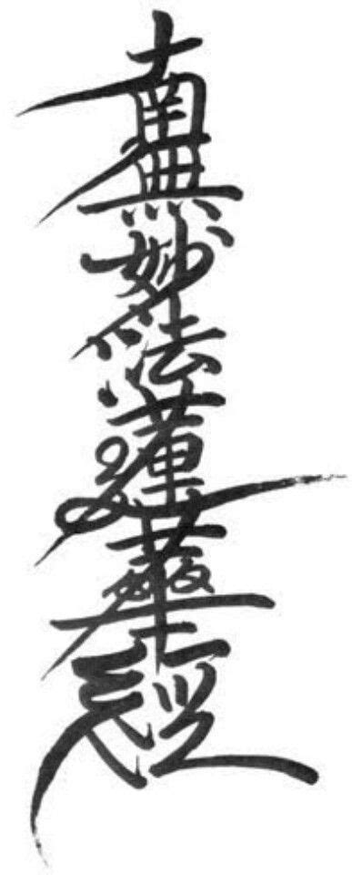 Pin by Robert Moore on Tattoos | Lotus sutra, Buddhism