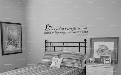 citation pour chambre adulte sticker citation le sommeil est encore plus parfait