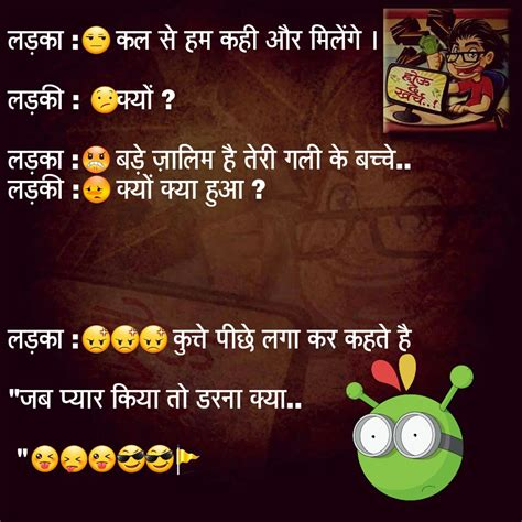 whatsapp funny hindi jokes  whatsapp hindi funny jokes