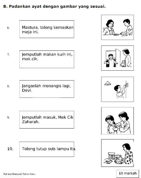 suku kata bahasa melayu worksheet  kindergarten