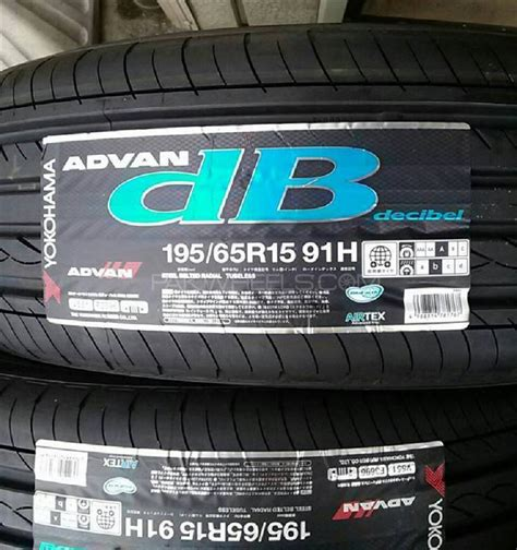 Genuine Car Tyres / Tires On Low Rate