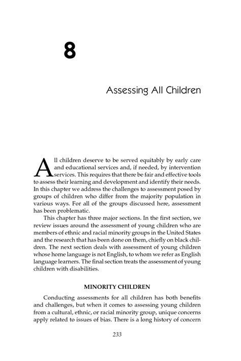 assessing  children early childhood assessment