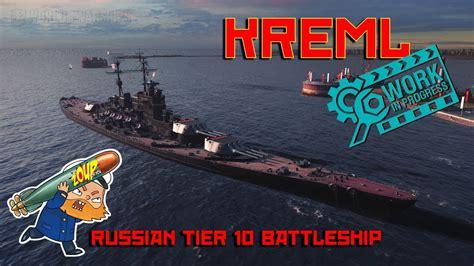 world  warships kreml tier  russian battleship preview
