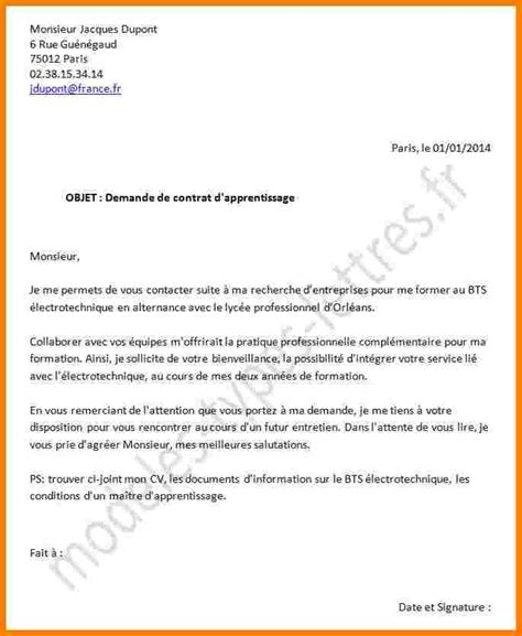 lettre de motivation cadre infirmier 7 lettre de motivation cadre lettre officielle