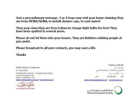 dewa rubbishes email rumour of robbers posing as employees