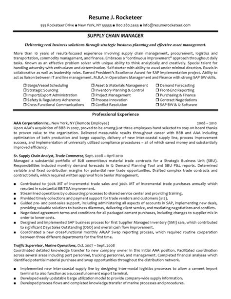 supply chain management resume skills supply chain resume