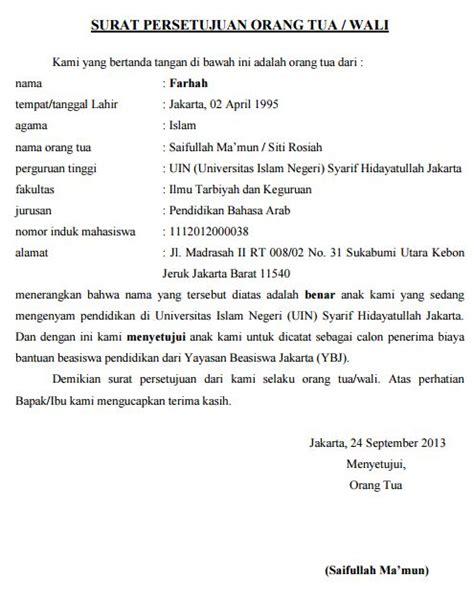contoh surat permohonan beasiswa mahasiswa berprestasi