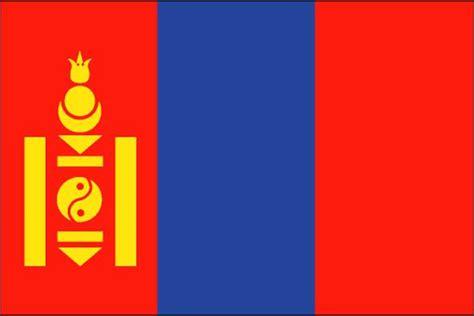 dessin d une cuisine encyclopédie larousse en ligne drapeau de la mongolie