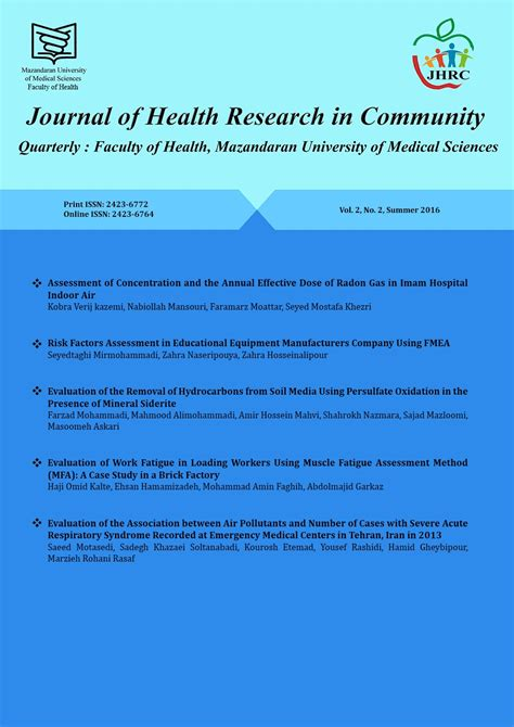 journal journal  health research  community
