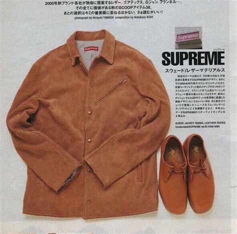 Vintage Supreme Clothing - supreme