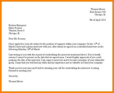 letter request  quotation target cashier zoro
