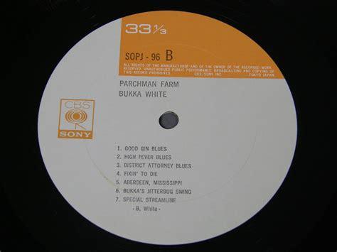 Bukka White/parchman Farm アナログレコード 詳細ページ