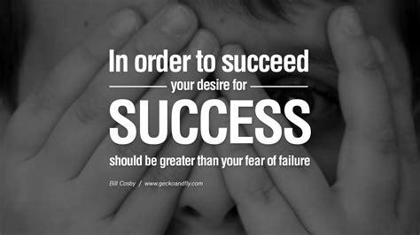 Motivational Quotes For Success Business Quotesgram