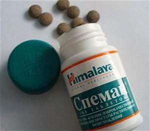 Эффективное средство при лечении простатита и импотенции