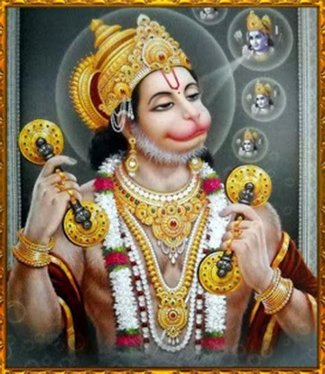Lovable Images Hanuman Beautiful Images  Loveable God