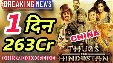 Thugs Of Hindostan 1st Day Record Breaking Box Office Collection In China