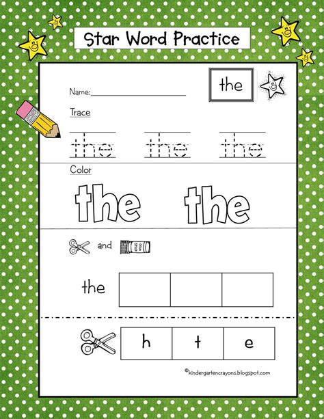 Sight Word Practice  Write, Color, Cut And Paste  Sight Word Practice Pinterest