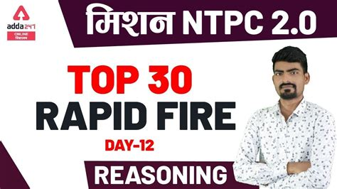Last 15 year ssc je civil. RRB NTPC 2.0   Reasoning TOP 30 RAPID FIRE DAY 13 - YouTube