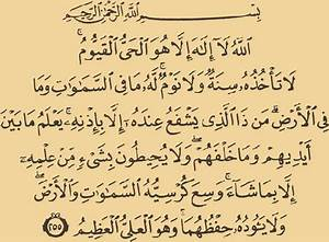 A Little Lifestyle Blog: The Benefits of Ayat Al Kursi