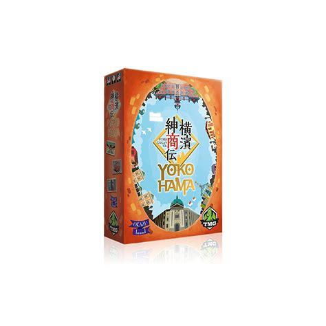 meiji card template buy yokohama board tasty minstrel