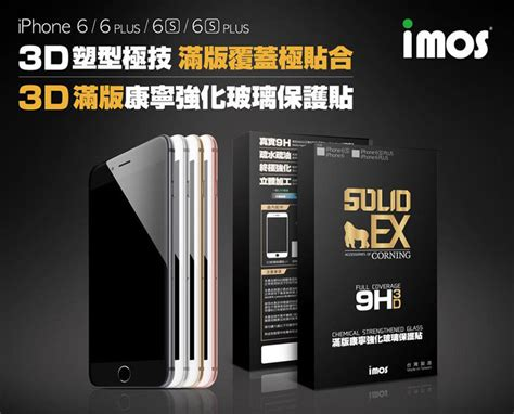 jual imos solid corning gorilla tempered glass apple